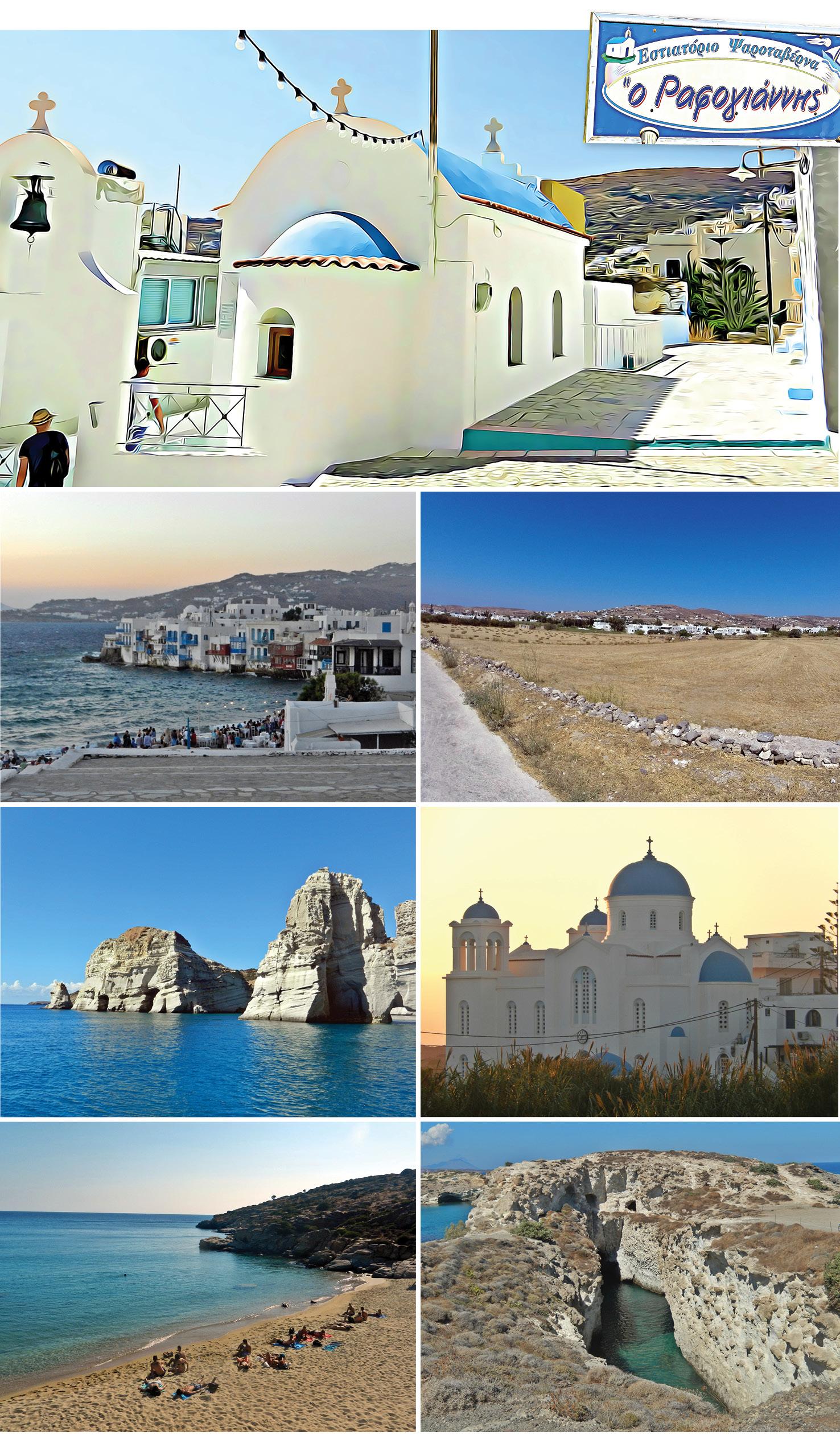 Maisons bleues et blanches, falaises calcaire et plage à Milos dans les cyclades. Eglise grecque dans le village de Ios et mer Méditerranée.